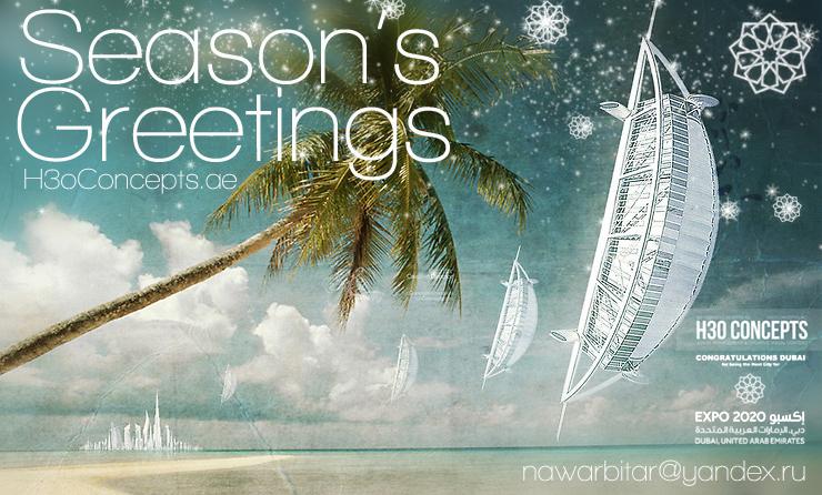 H3oConceptsAE Seasons Greetings Mail2