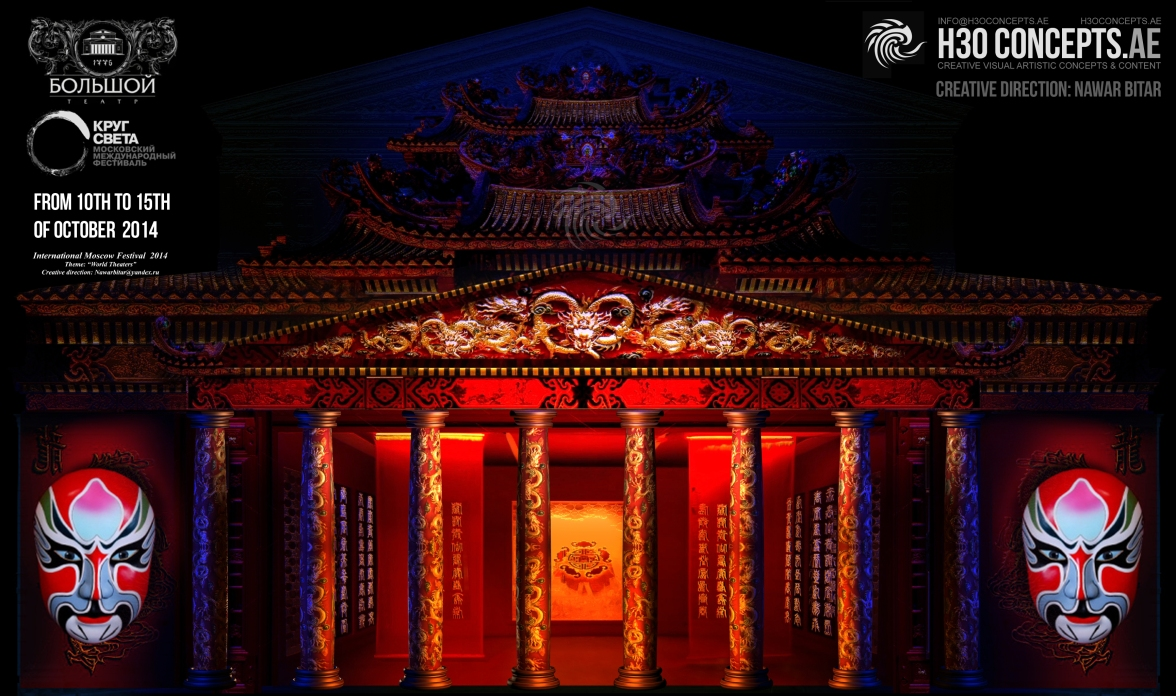 Bolshoi 3D Mapping_H3OCONCEPTS_05