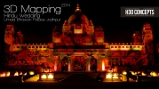 Wedding_palace_3DMAP_03