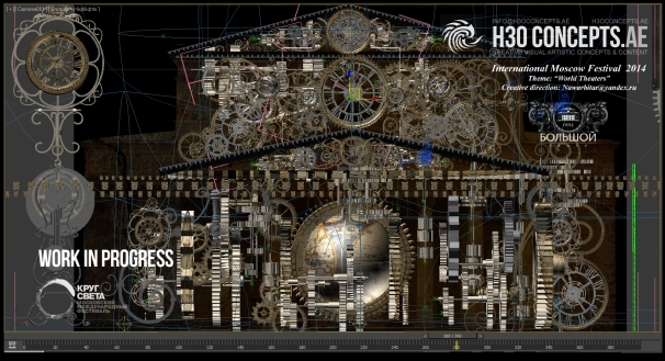 Bolshoi 3D Mapping_H3OCONCEPTS_08