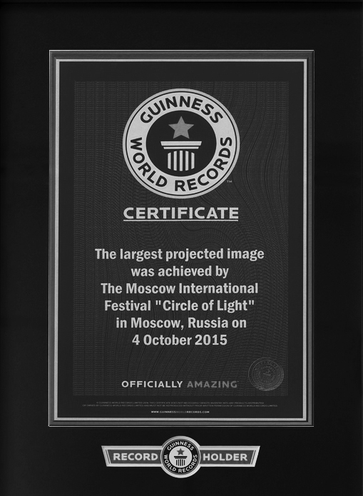 Guiness Certificate 2