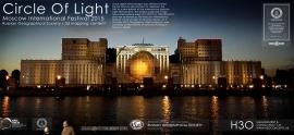 Circle of Light 2015 - RGO Rehearsal Snapshot_00