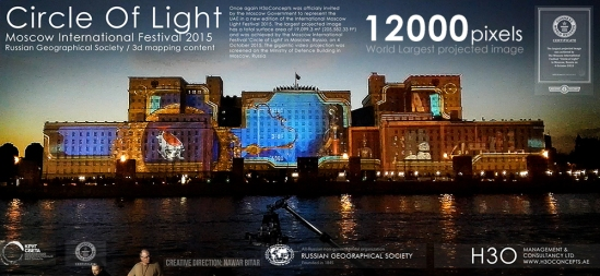 Circle of Light 2015 - RGO Rehearsal Snapshot_03111