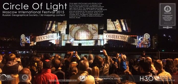 Circle of Light 2015 - RGO Rehearsal Snapshot_08