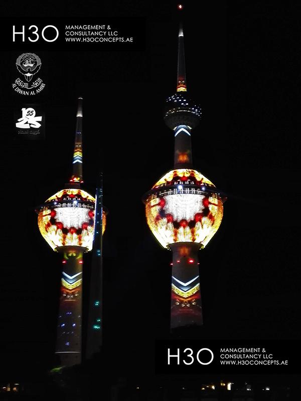 Kuweit National Day 2016 - h3oconceptsDOTae_01 e