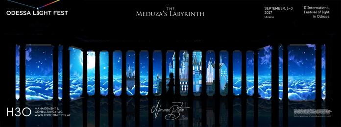 H3Omc_Odessa LF2017_3D mapping_Meduza Labyrinth_05