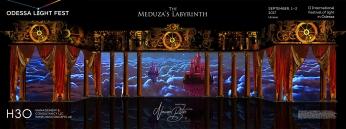 H3Omc_Odessa LF2017_3D mapping_Meduza Labyrinth_06