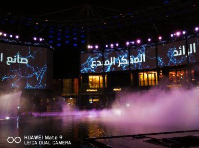 2018 - UAE INNOVATES - SHOW photo 3