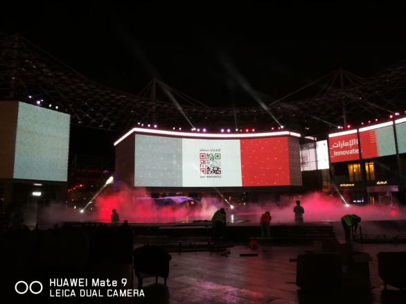 2018 - UAE INNOVATES - SHOW photo 4