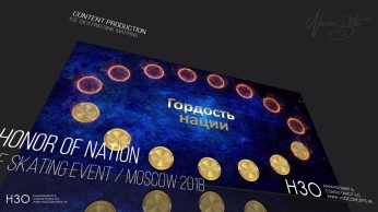 HONOR OF NATION_Moscow Ice rink Mapping content_Screenshots_06